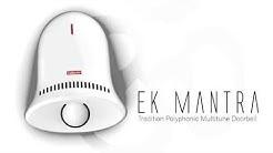 Goldmedal Electricals - Ek mantra bell