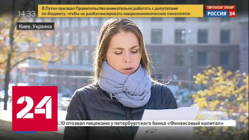Что грозит журналисту на Украине