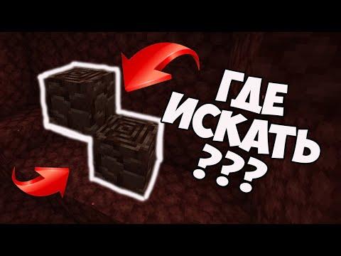 Вопрос: Как добывать руду в игре Minecraft?