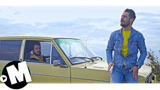 Se Bıra - Cane (2018 / 2019 Mashup Edit)