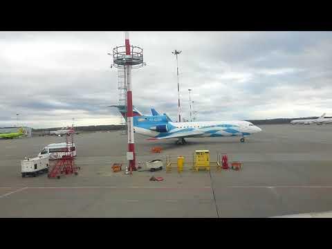 Санкт-Петербург. Вылет из Аэропорта Пулково, взгляд на Питер из иллюминатора самолёта.