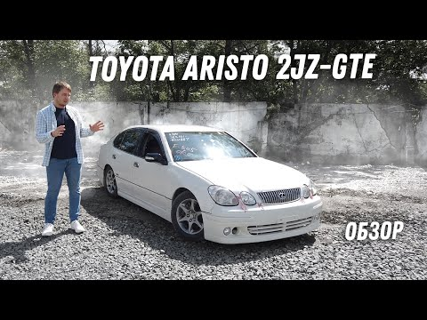 2JZ-GTE!! Обзор Toyota
