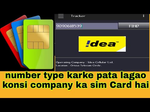 How-to-know-sim-card-number tagged Clips and Videos ordered by