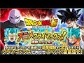 Mission Translations How To Complete All Saiyan Day Celebration Missions DBZ Dokkan Battle mp3