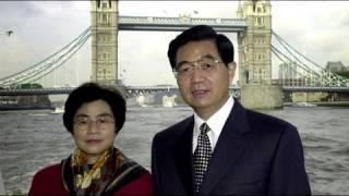 百年历史真相-中共不能说的秘密: 038、胡锦涛夫妇的清华岁月!