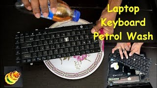 Fix: Not Working Laptop Keyboard Keys | Solution For keys are pressed automatically | Petrol Wash