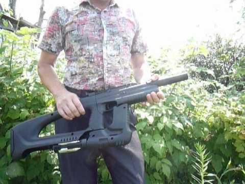 Пистолет МР-661К-08 «Дрозд»