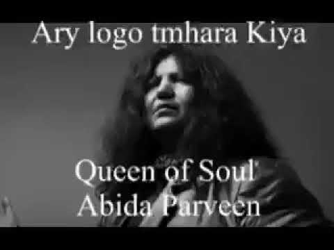 Ary Logo By Abda Parween