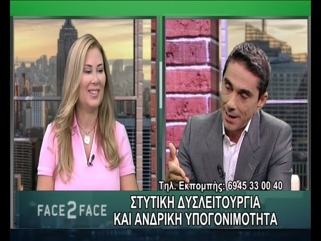 FACE TO FACE TV SHOW 284