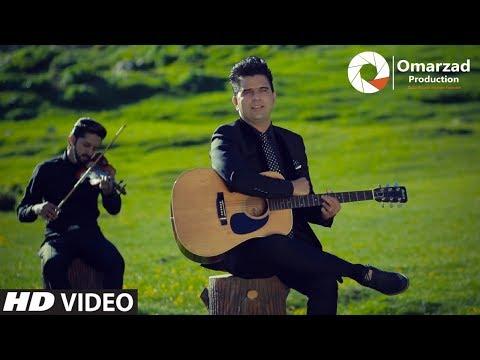 Zafar Jawid – Zera OFFICIAL VIDEO HD