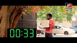 في عيد الحب| «فِعل معروف بالضمّة» يختصر كل الكلام: «اليوم محتاج لحُضن» - المصري لايت