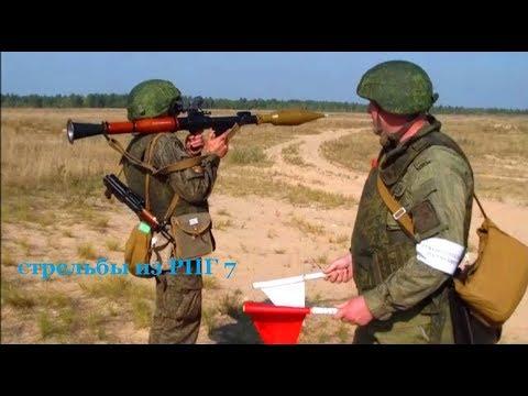 РПГ 7 стрельба с 300 метров