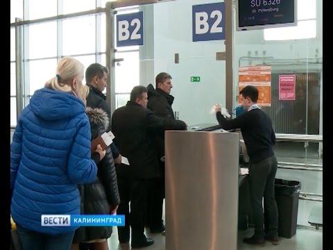 Стартовала продажа льготных авиабилетов в Калининград и Симферополь