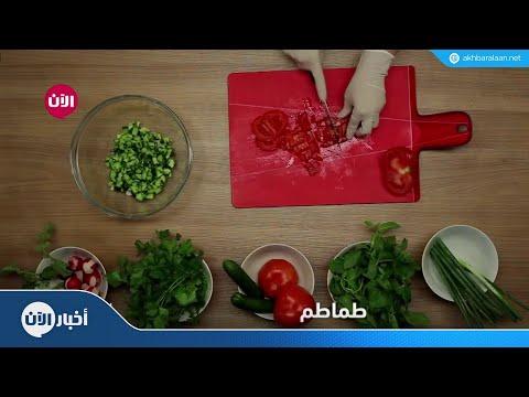 #زينة_سفرتنا | أكواب الفتوش - أفضل الأطباق الصباحية التي تساهم في إنقاص الوزن