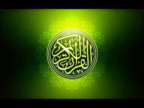 سورة البقرة (Al-Baqara (Religious Text)