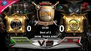 HoN Tour Thailand 2014 By True Money : G-League Cycle 2 Round 11 (27/7/2557)