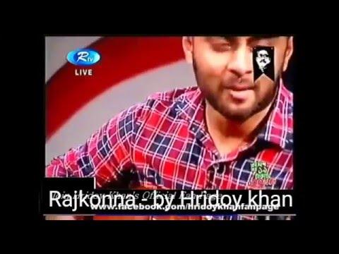 Rajkonna_ by Hridoy khan