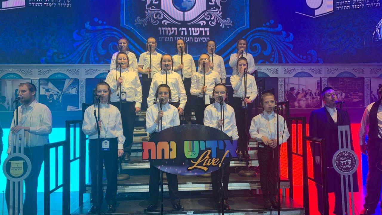 Dirshi Siyem Music & Program Highlights Ft. Yiddish Naches, Shira Choir, Motty Shteinmetz &