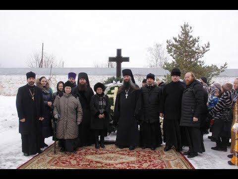 Годовщина смерти архиепископа Можайского Григория в Коломне