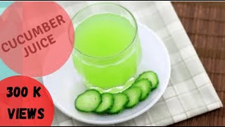 How to make Cucumber juice at home - quick recipe