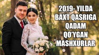 2019 - Йилда Турмуш курган Шоу-Бизнес вакиллари !