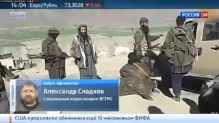 Уничтожен афганский...