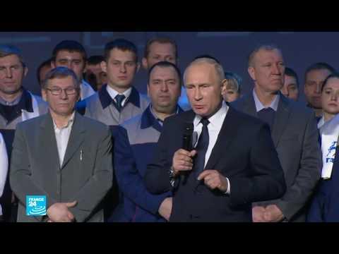 ماهي الملفات الساخنة التي طرحها بوتين في مؤتمره السنوي؟  - نشر قبل 5 ساعة