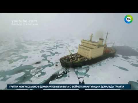 В ледовом плену Исландии