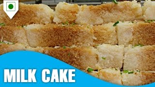 How To Make Milk Cake   मिल्क केक   Easy Cook with Food Junction
