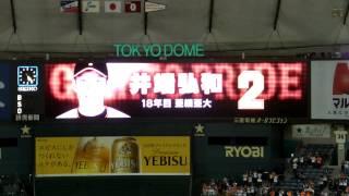 2/28 オープン戦 巨人vsヤクルト スタメン発表