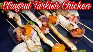 Etrugrul Turkish Chicken By Zarjis Life In Urdu Hindi