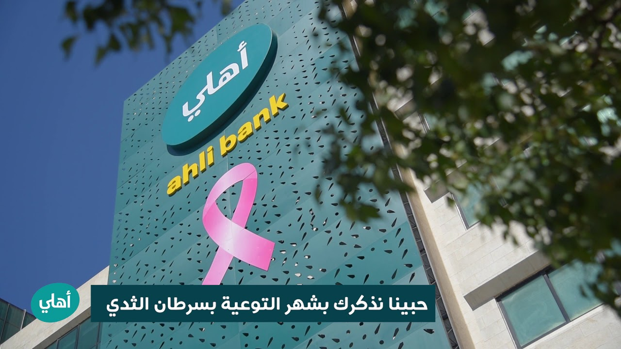 How To Identify Symptoms Of Breast Cancer In Both Women And Men