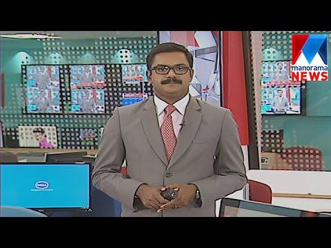 10 am News Bulletin 24-08-2016   Manorama News