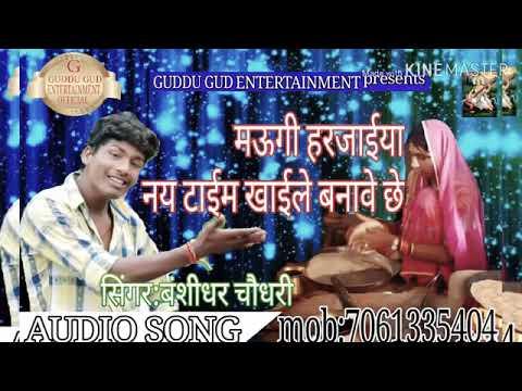 Banshidhar Chodhri