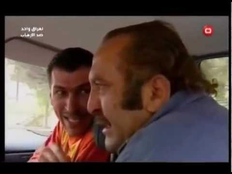 المسلسل العراقي عطالة بطالة - الحلقة ١ motarjam