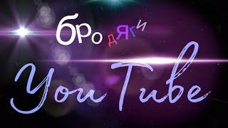 ловля суслика на петлю