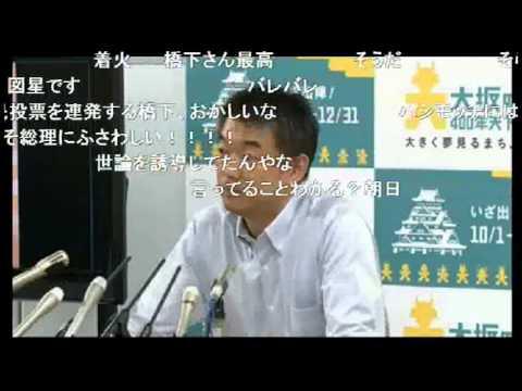 """元朝日記者「""""日本Cね""""は日本がCぬ訳じゃない。""""朝日新聞Cね""""は朝日新聞が亡くなれって事だから、全然違う」"""