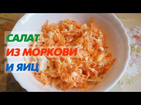 Блюда из моркови рецепты с фото на Поварру 1498