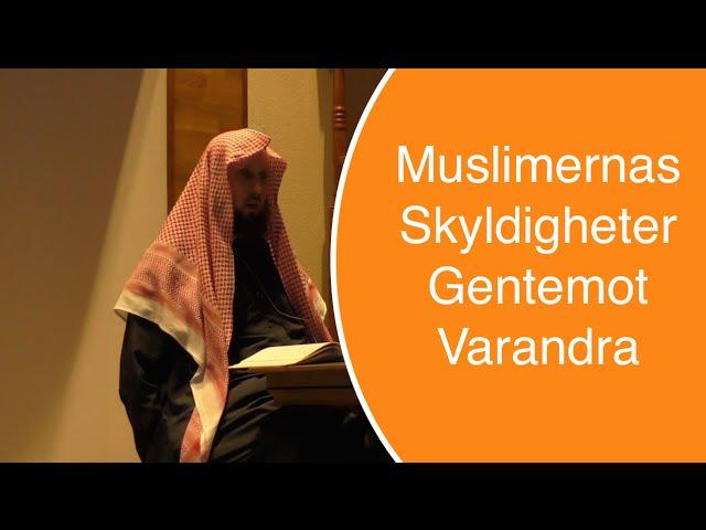 Muslimernas Skyldigheter Gentemot Varandra | Abdul Wadud