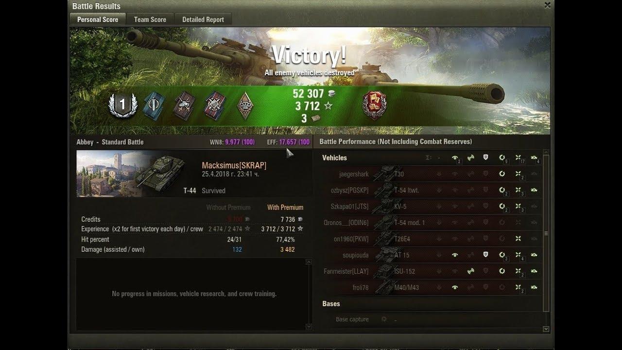 WOT||T-44||WN8:10k EFF:17k DMG:3,5
