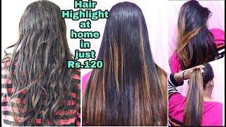 घर पर बालों को हाइलाइट कैसे करें   How to highlight hair at home   keebisha