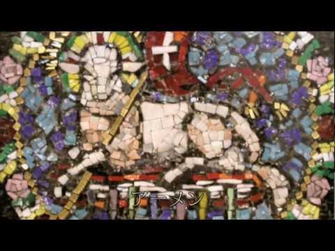 【IA×結月ゆかり】主は我が牧者なり-The Lord's My Shepherd- 【オリジナル賛美歌】
