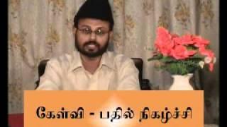 ஆன்மீக வசந்த காலம் - Ramadhan 2009 (01/09/2009)