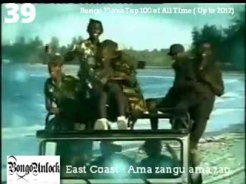Number 39-East Coast - Ama Zangu Ama Zao [BongoUnlock]