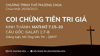 HTTL PHƯƠNG HÒA - Chương trình thờ phượng Chúa - 26/09/2021