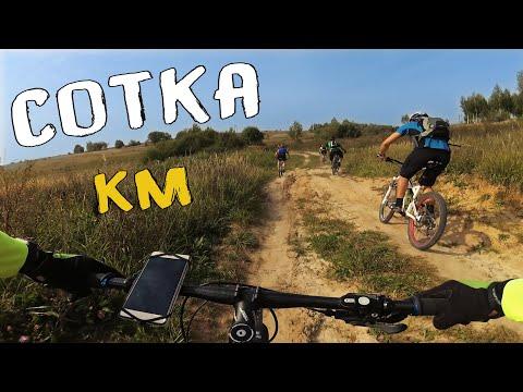 100 km of adventure / A small mountain bike trip /08.09.2018/ MTB