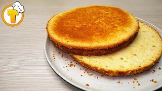Шифоновый Бисквит. Пошаговый рецепт. Популярный бисквит для тортов и пирожных.