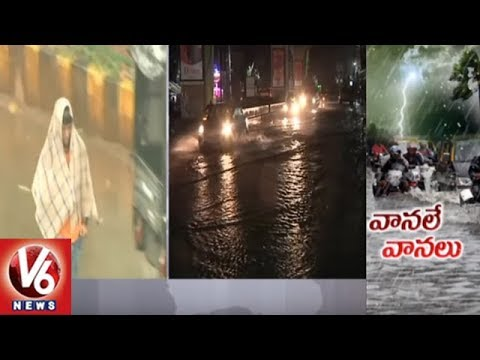 Southwest Monsoon: Heavy Rains Lash In All Districts Of Telangana | V6 News