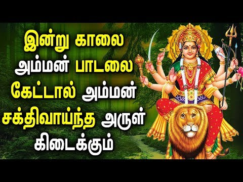 Powerful Amman Songs in Tamil | Powerful Durgayei Tamil Padalgal | Powerful Durga Mantra