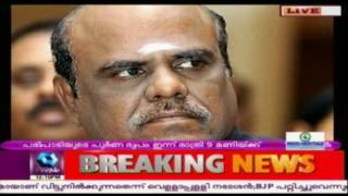Arrest Warrant Against Justice CS Karnan